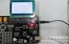 【山东大学】口袋式单片机/物联网教学实验平台