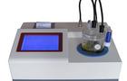 九州晟欣微量水分测定仪使用注意事项