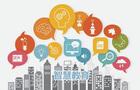 智慧教育包含哪些内容?智慧教室和智慧课堂有何区别?