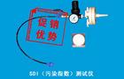 SDI测定仪/SDI仪/污染指数测定仪