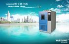 高低温箱监控系统设计的研究