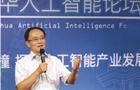 微软亚洲研究院芮勇:人工智能趋势之四化