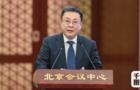 北京市教委:学前教育供需矛盾问题已整改