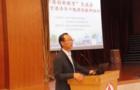 首届创客教育京港交流会在北师大附中举办