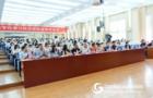 2017华北数字化学习试点校联盟学术论坛举行