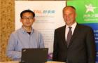 AR/VR迈出中国教育国际化的关键一步