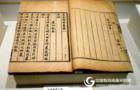 古籍书刊扫描仪砥砺奋进古籍保护成果斐然