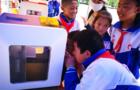 3D打印机进校后 离创客教育还有多远