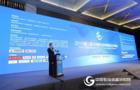 第三届中国职业教育合作峰会在深圳召开
