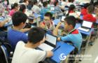 人工智能深入课堂 推动教学方式变革