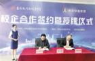 重庆龙门浩职业中学将VR引入学校课程