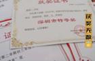 从跟不上节奏到年级前三,看深圳初三学霸的养成秘籍
