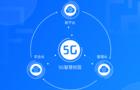 """老年大学开启""""5G智慧校园""""新篇章"""