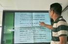碧海扬帆创新人机交互技术,为传统行业赋能