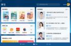 软硬结合,华为教育中心要做智慧教育平台的联接者?