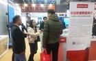 华云数据受邀参加第30届北京教育装备展示会