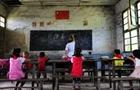 海風教育︰新木桶理論視野下的鄉村教育振興