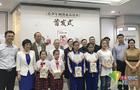 《青少年网络素养读本》在京首发