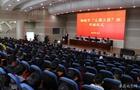 """安徽铜陵探路职业教育改革 形成""""8321""""校企合作新模式"""