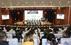 安徽砀山县教育局聚焦核心素养 架构高效课堂