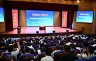安徽省教育厅召开2019年全省高职教育工作会议