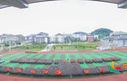 貴州民族大學2019級新生開學典禮暨軍訓動員大會舉行
