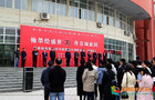河南省教育系統書畫攝影優秀作品展(油畫展)在許昌學院開幕