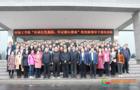 河南工學院組織校處級干部赴唐莊開展紅色教育