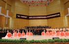 北京師范大學藝術與傳媒學院師生一行到遵義師范學院訪問交流