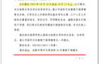 """西南醫科大學""""洪澇災害預防性消毒技術""""獲四川省虛擬仿真實驗教學項目立項"""