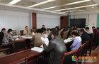 安徽科技学院召开2020年大创项目工作会议