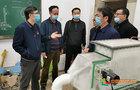 昆明理工大学开展实验室安全检查及开学实验室准备工作