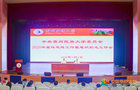 贵州民族大学召开2020年宣传思想工作暨意识形态工作会