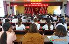 昆明学院选派专家赴红河县垤玛乡开展中小学班主任能力提升培训