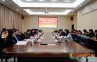 广西专家组到桂林医学院开展新增博士学位授予单位立项建设评估工作