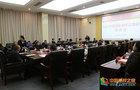 贵州民族大学召开2020年离退休老同志迎新春座谈会