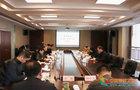 浙江省财政厅、水利厅领导来浙江水利水电学院调研指导工作