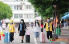 广西工业职业技术学院喜迎2020级新生 办学规模再上新台阶