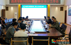 西昌学院召开2020年教育事业统计工作会