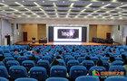 河南城建学院举办禁毒知识预防教育知识培训