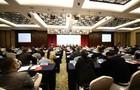 积极探索与创新 继续教育开放发展圆桌会议在??谡倏? />     </a>     <h3>       <a href=