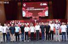 助力校园体育!咪咕升级中国大学生3×3篮球联赛新玩法