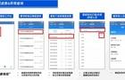 广东中小学开学时间出炉 腾讯复学码护航师生安全返校