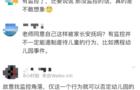 """幼兒園監控能否""""全方位無死角""""?專家:隱患不容忽視"""