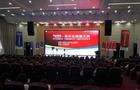 """武汉城市职业学院""""机器人总动员""""助力中国制造"""