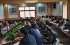 定西市教育局召开专题会议传达学习全国职业教育大会精神