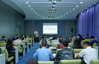 清華大學一站式服務工程啟動會召開