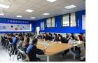 重庆市多所学校考察复旦中学智慧课堂教学