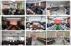 西北大學統籌管理分類指導推進治理體系和治理能力現代化