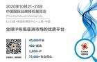 羚邦動畫亮相CLE中國授權展 展示小王子等知名IP